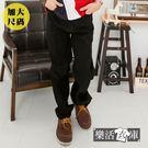 【7200】大尺碼韓版斜紋布伸縮中直筒褲(黑色) ● 樂活衣庫