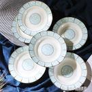 碟子景德鎮陶瓷家用盤6只裝創意簡約圓形飯...