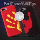 Apple iPhone6S/6SPlus 熱感變色創意手機殼 超薄 軟殼 熱感應 潮流 防摔 保護套 簡約 時尚