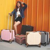 旅行箱行李箱拉桿箱男女小密碼箱包