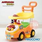 日本 麵包超人 趣味學步車-日本製(10個月-5歲)