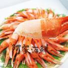 日本特選松葉蟹大鉗(400g±10%/包)3L#炒沙茶#炒菜#大口豪邁蟹肉#鍋物#海鮮泡麵