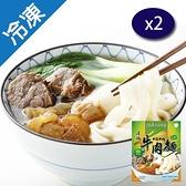 捷康清燉牛肉麵/包X2【愛買冷凍】