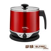 ELTAC雙層防燙不鏽鋼美食鍋(2.2公升)EBK-09