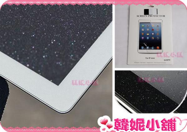韓妮小舖 IPAD MINI 螢幕保護貼 螢幕鑽石紋保護膜 平板 保護貼【QA0172】