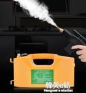 高溫高壓蒸汽清潔機洗車機商用家用空調廚房油煙機清洗機消毒工具ATF 韓美e站
