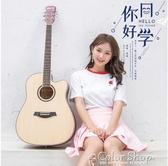 吉他莫琳41寸初學者民謠木吉他女男學生38寸新手練習入門吉它jita樂器   color shopYYP