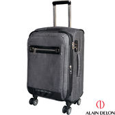 ALAIN DELON 亞蘭德倫 20吋 牛仔紋系列旅行箱(灰)