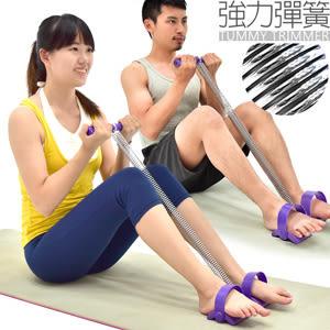 強力彈簧腳踏拉繩拉力器拉力繩拉力帶彈力繩彈力帶健腹機運動健身器材推薦哪裡買trx-1專賣店