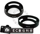 【EC數位】金屬遮光罩 49mm 40.5mm 外徑52mm 太陽遮光罩 可裝鏡頭蓋 濾鏡 保護鏡 EPL3 NEXF3 NEX5R