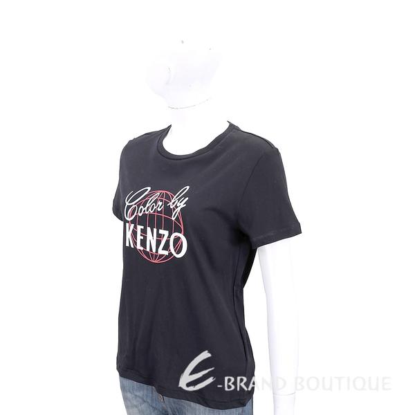 KENZO 地球字母印花黑色棉質短袖T恤 1840645-01
