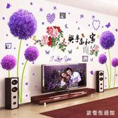 大型中國風溫馨墻貼畫客廳電視背景墻臥室房間室內裝飾品自粘壁紙 nm3426 【歐爸生活館】