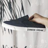 帆布鞋男男鞋2019秋季新款韓版帆布鞋一腳蹬懶人鞋不系帶休閒鞋老北京布鞋 潮人女鞋