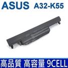 ASUS 9芯 A32-K55 日系電芯 電池 A45VM A45VS A75 A75A A75VD A75DE A75VD A75VM A55 A55A A55D A55DE A55DR