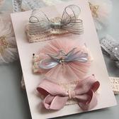女寶寶公主皇冠蝴蝶結發帶禮盒兒童發飾套裝新生嬰兒發箍滿月禮物   全館免運