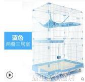 貓籠 貓別墅貓咪籠子二層三層大號貓咪用品寵物貓舍貓籠別墅 igo 品生活旗艦店