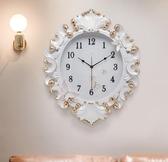時鐘歐式掛鐘客廳時鐘藝術掛表家用靜音輕奢裝飾鐘表創意臥室餐廳大氣 DF  雙十二