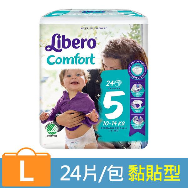 麗貝樂 紙尿褲5號-L (24片/包) 永豐商店