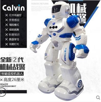 阿爾法機器人 會跳舞智能對話新威爾機械戰警遙控兒童玩具男孩3歲jy