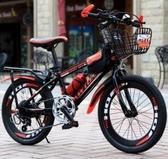 兒童山地車 兒童自行車7-8-9-10-11-12歲15童車男孩20寸小學生中大童單車山地 名創家居館
