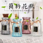 玻璃花瓶 歐式水養植物器皿富貴竹水培客廳擺件鮮花插花瓶水培花盆 HH380【極致男人】