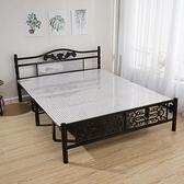 折疊床可折疊床四折床雙人床單人床1.2米1.5米床午休床木板床簡易鐵藝床