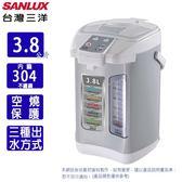 SANLUX台灣三洋3.8L熱水瓶SU-EK38