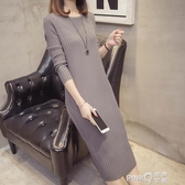 2020秋冬新款配大衣的內搭針織洋裝中長款過膝打底衫毛衣裙女士  (pinkq 時尚女裝)