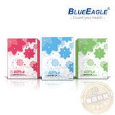 【藍鷹牌】美妍台灣製幼童立體防塵口罩 50片/盒典雅綠