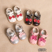 兒童涼鞋春秋季女童公主皮鞋子兒童鞋小童單鞋女寶寶學步鞋軟底1-2-3-5歲