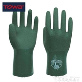 防割手套日本TOWA565防油手套耐油工作防滑防刺防水防割耐磨殺魚水產專用 迷你屋