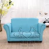 兒童沙發可愛幼兒園兒童小沙發天藍色正韓環保皮寶貝xw