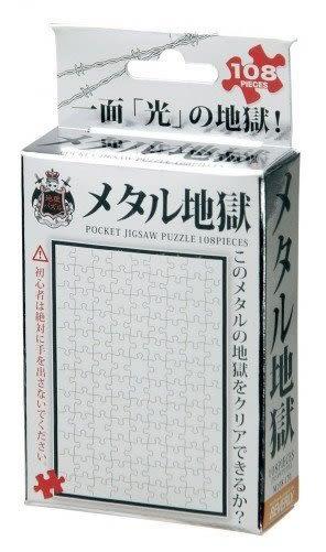 【小福部屋】日本 日版 108 迷你片 純銀地獄 地獄拼圖 安啾 禮物 M108-170 絕版品【新品上架】