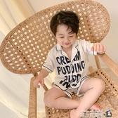 男童空調服兒童家居服小孩夏裝純棉套裝韓版寶寶睡衣薄款短袖短褲魔方