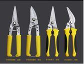 年終大促 鐵皮剪刀工業剪 多功能航空剪不銹鋼板集成吊頂剪刀龍骨剪刀