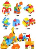 兒童積木拼裝玩具益智大塊大顆粒男孩女塑料拼插寶寶1-2-3-6周歲  【快速出貨】