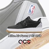 Nike 休閒鞋 Air Force 1 07 LV8 黑 白 膠底 金屬 男鞋 運動鞋【ACS】 CT2298-001