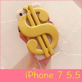 【萌萌噠】iPhone 7 Plus (5.5吋) 新款創意台幣符號亮片保護殼 全包矽膠軟殼 手機殼  附同款掛繩