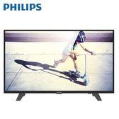 «免運費/0利率»PHILIPS 飛利浦 40吋 淨藍光護眼 FHD液晶電視 40PFH4052【南霸天電器百貨】