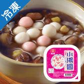 桂冠冷凍小湯圓2盒(300G/盒)【愛買冷凍】