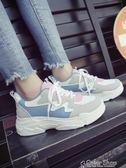 老爹鞋新款女老爹鞋原宿ulzzang學生韓版百搭小白鞋超火港風板鞋  color shop