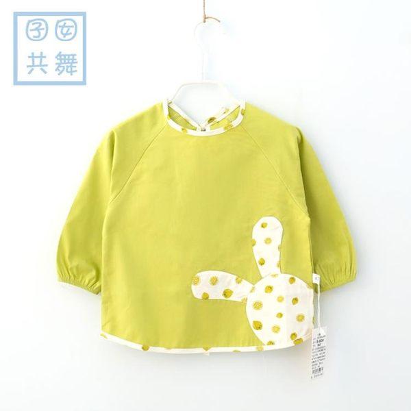 純棉嬰兒吃飯圍兜寶寶罩衣兒童長袖反穿衣小孩圍裙防水護衣