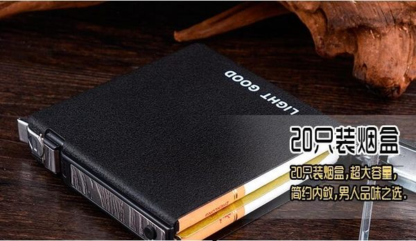 香菸煙盒20支裝便攜自動彈煙\
