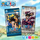【卡樂購】航海王 One piece - 珍藏卡第二彈 卡包
