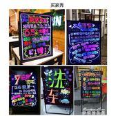 LED電子6080熒光板手寫廣告展示牌發光牌夜光屏立式寫字留言黑板   麥琪精品屋