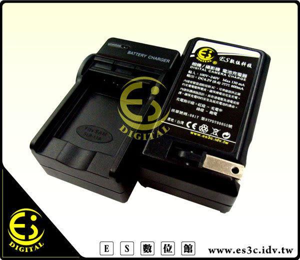 ES數位館 GS10 GS17 GS19 GS100 GS120 GS140 GS150 GS158 電池DU21 DU14 DU07 快速充電器