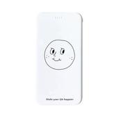 行動電源創意可愛呆萌表情線條簡約輕薄移動電源充電寶移動電源自帶線