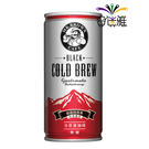 【免運直送】伯朗冷萃黑咖啡(無糖)瓜地馬拉薇薇特南果200ml(24罐/箱) X1箱【合迷雅好物超級商城】