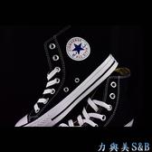 【經典】帆布鞋  高筒黑色  CONVERSE ALL STAR   【181】