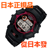 免運費 日本正規貨 CASIO G-SHOCK 太陽能多局電波手錶  稀有限量款 防水 GW-2310BD-4JF